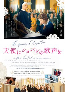 (c)2015−8212-9294-9759 QUEBEC INC. (une filiale de Lyla Films Inc.) 2017年1/14(土)より角川シネマ有楽町、YEBISU GARDEN CINEMA他全国ロードショー